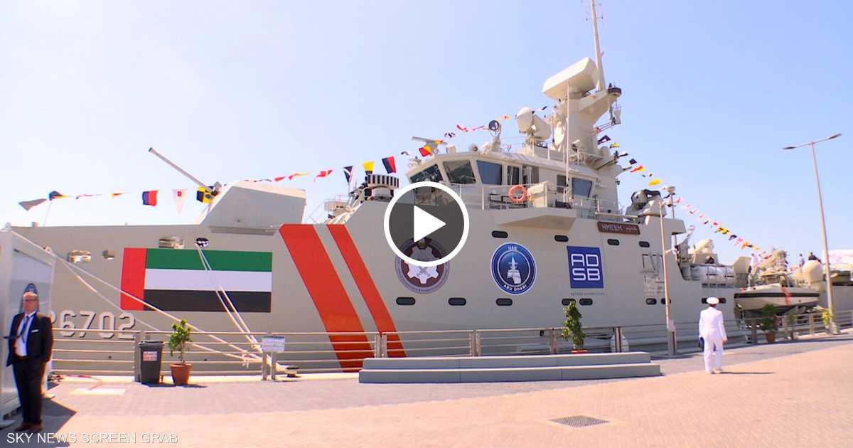 حميم.. سفينة عسكرية إماراتية جديدة