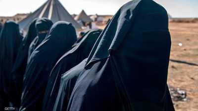 استسلام مئات من نساء داعش في سوريا