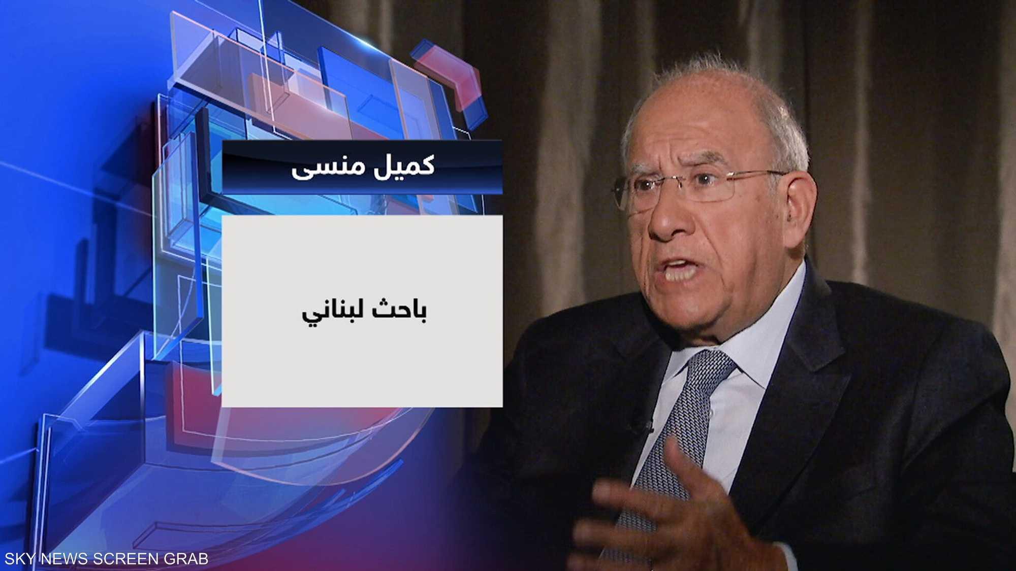 الباحث اللبناني كميل منسى ضيف حديث العرب