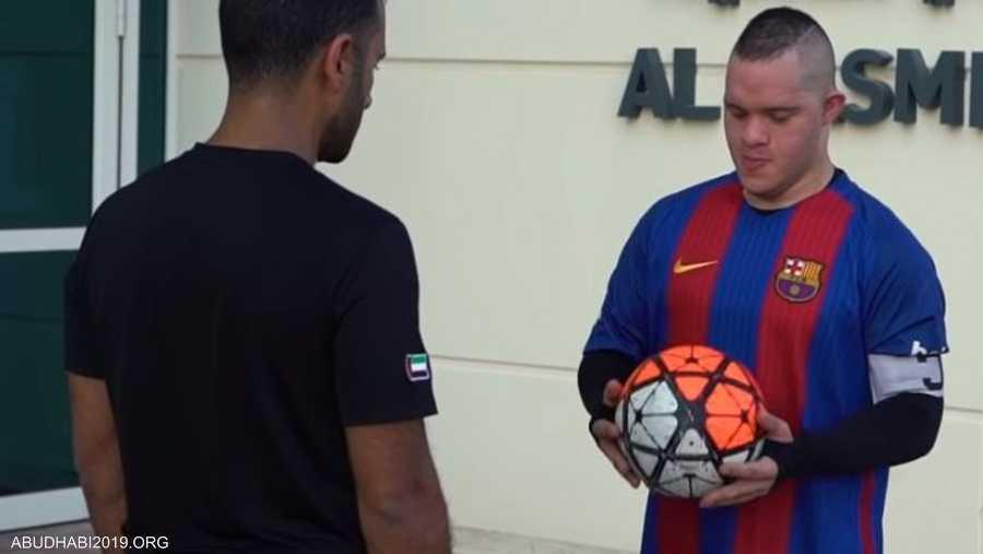 حمد الشحي يستعد لتمثيل الإمارات في لعبة كرة الكرة، خلال الفترة بين 14 و21 مارس