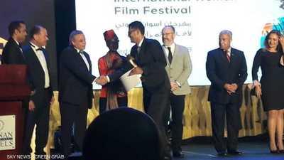 """الفيلم اليمني """"10 أيام قبل الزفة"""" يفوز بجائزة مهرجان أسوان"""