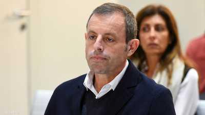 القضاء الإسباني يفرج عن رئيس برشلونة السابق