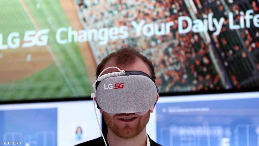 """""""إل جي"""" قدمت نظارتها للواقع الافتراضي التي تدعم الجيل الخامس من شبكات الاتصالات."""