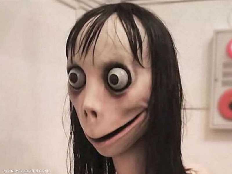 وجه لعبة مومو