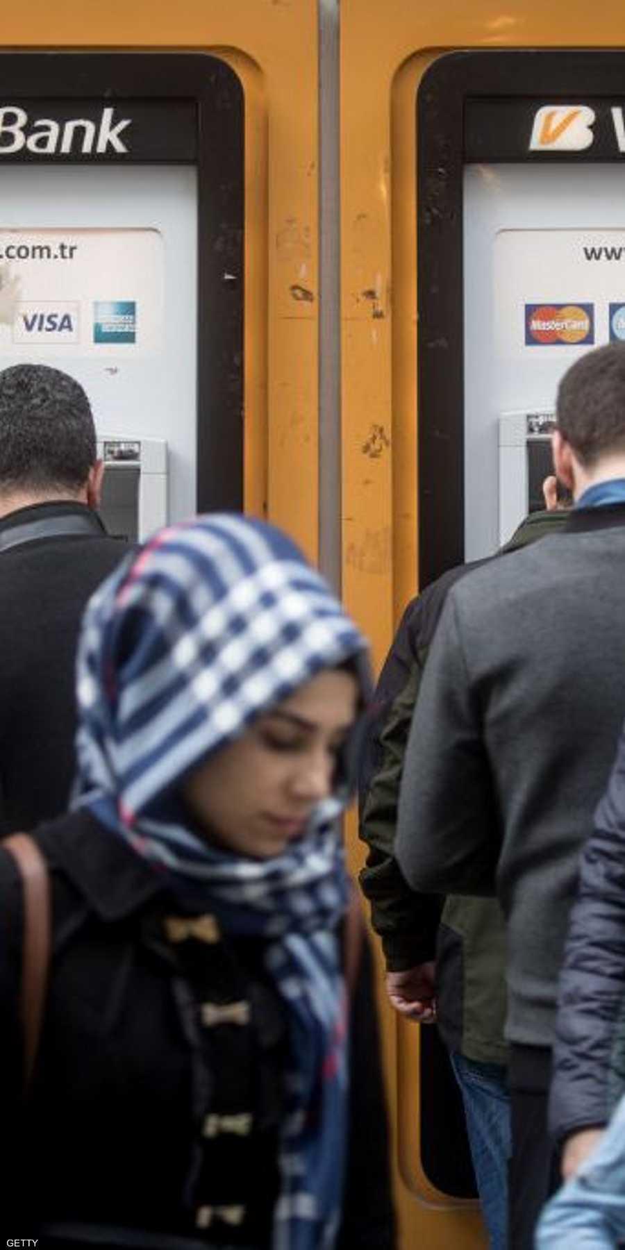 المصارف التركية تعاني من أزمة القروض المتعثرة