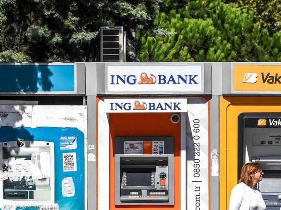 بنوك تركية