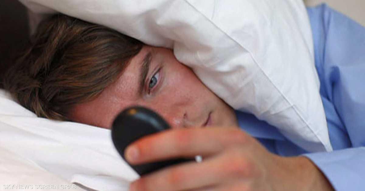 """دراسة تكشف أكثر """"خرافات"""" النوم شيوعا وأضرارها"""