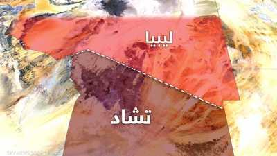 تشاد تغلق حدودها مع ليبيا