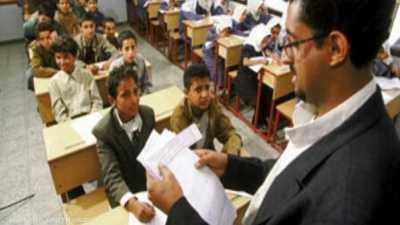 مفخخات حوثية في مناهج التعليم.. كيف يُكتب تاريخ اليمن؟