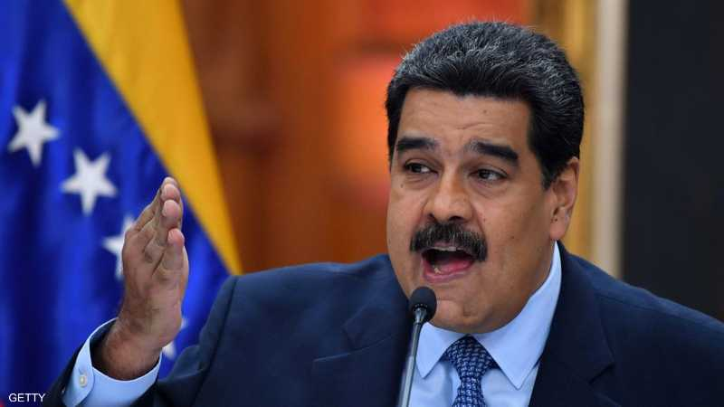 حكومة مادورو غاضبة من السفير الألماني