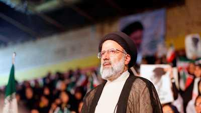 إيران.. تعيين رجل دين متشدد رئيسا للسلطة القضائية