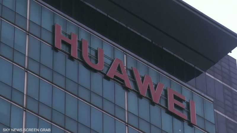 """الصين تتهم واشنطن بممارسة القمع المتعمد مع """"هواوي"""""""