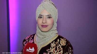 حسناء.. ملكة جمال عاملات النظافة في المغرب