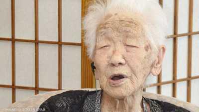 عجوز يابانية تصبح الأكبر في العالم