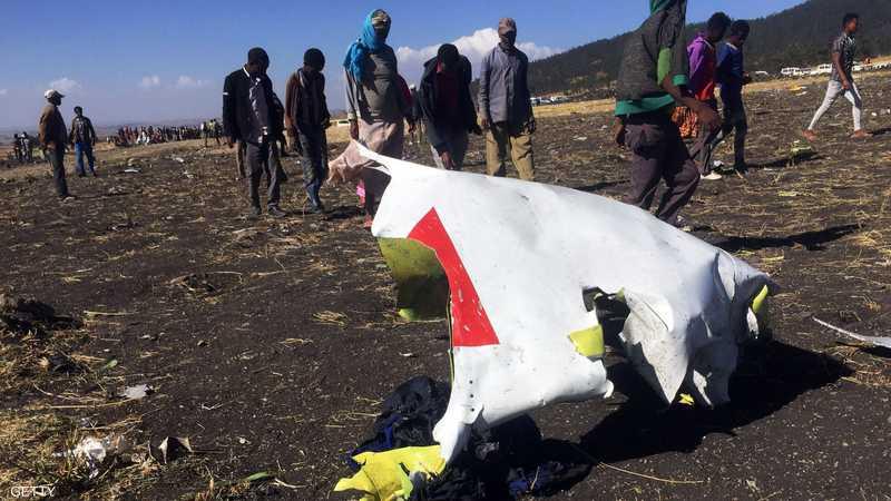 فقد الاتصال بالطائرة بعد 6 دقائق من إقلاعها وسقطت في منطقة تبعد 60 كلم عن العاصمة الإثيوبية أديس أبابا.