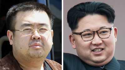 الإفراج عن إندونيسية متهمة بقتل أخ زعيم كوريا الشمالية