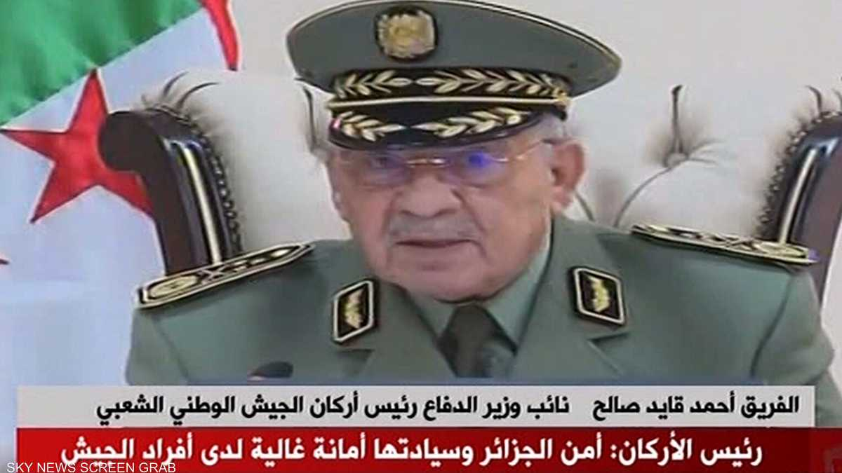 a92d10ab6f479 قايد صالح يتعهد بالحفاظ على أمن الجزائر وسيادتها