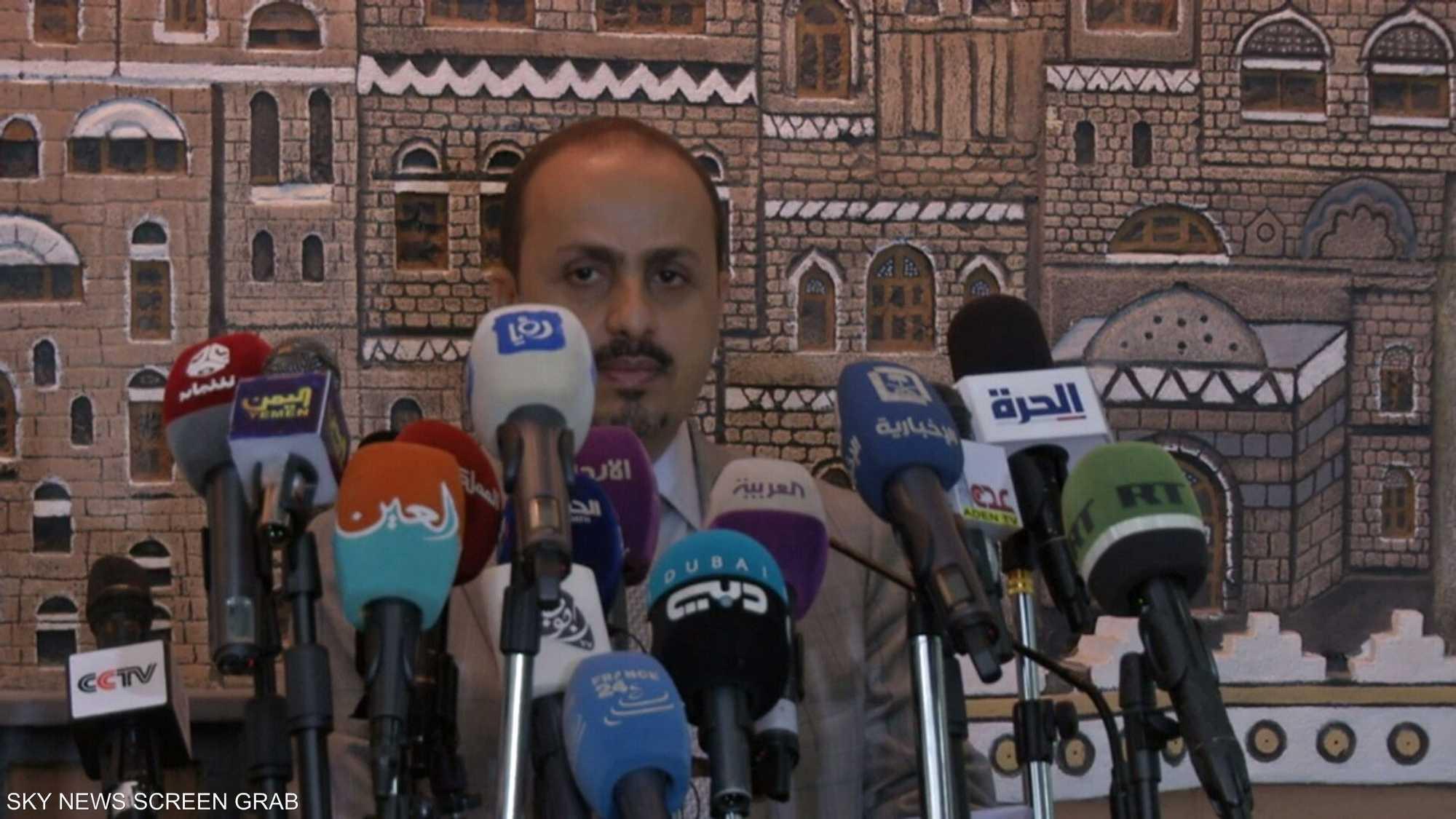 اليمن.. عراقيل الحوثيين على طاولة مجلس الأمن