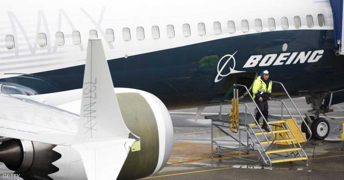 بوينغ ترضخ وتعلق تسليم طلبيات الطائرة 737 ماكس