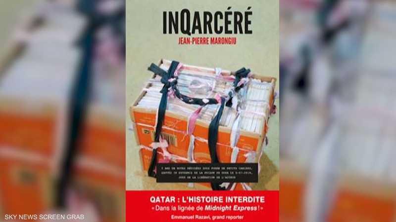 سجين فرنسي سابق يفضح انتهاكات قطر