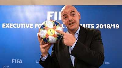 أندية أوروبية تهدد بمقاطعة نسخة جديدة لكأس العالم للأندية