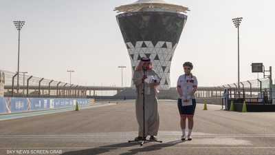 كيرا بيلاند تتوج بذهبية الدراجات الهوائية بالأولمبياد الخاص