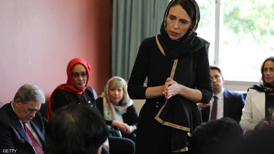 رئيسة وزراء نيوزيلندا بالحجاب