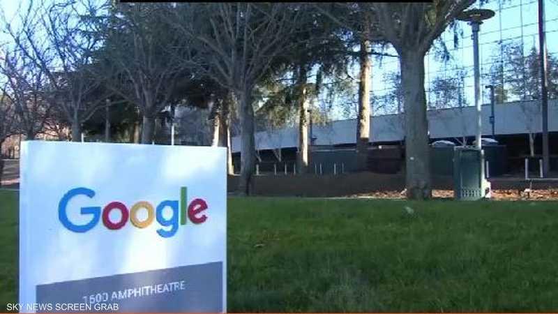 غوغل لا تستطيع حذف فيديو مجزرة نيوزيلندا