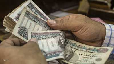 """صندوق النقد: مصر بحاجة إلى """"موجة جديدة من الإصلاحات"""""""