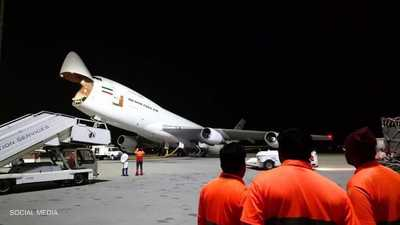 """""""غريق استنجد بغريق"""".. صور حادث غريب لطائرة إيرانية في قطر"""