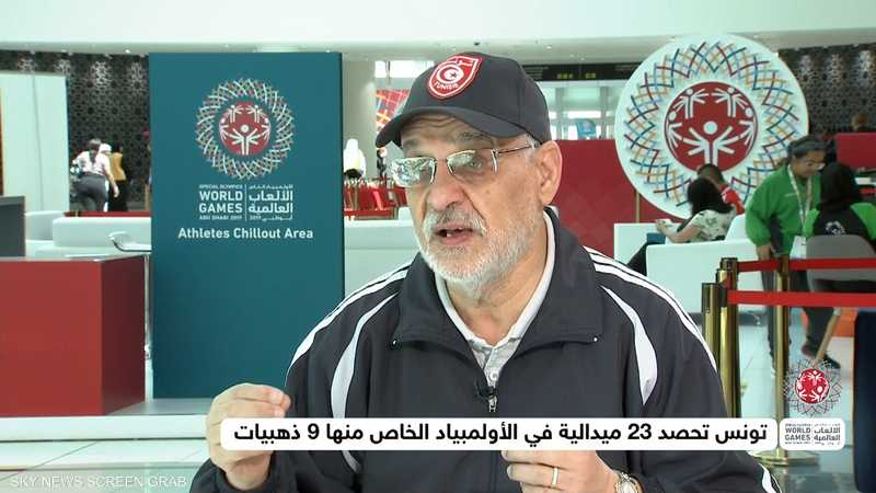 تونس تحصد 23 ميدالية بالأولمبياد الخاص