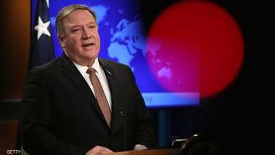 الرياض تثني على تأكيد واشنطن دعمها لتحالف دعم الشرعية باليمن