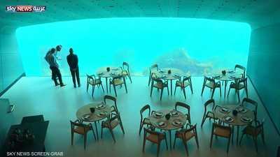 بالفيديو.. أول مطعم أوروبي تحت الماء