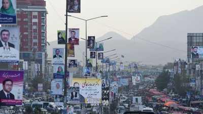 تأجيل الانتخابات الرئاسية في أفغانستان