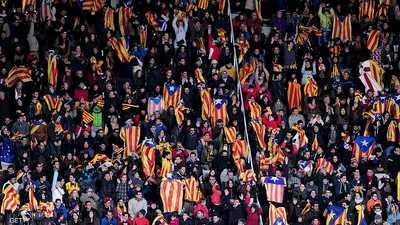 """منتخب كتالونيا يتلقى """"ضربة ثلاثية"""""""