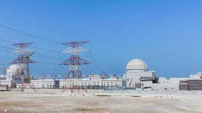 الإمارات ترد على المزاعم بشأن محطة براكة النووية