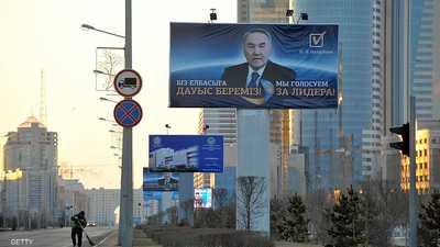 """مواجهات بين الشرطة ومحتجين في كازاخستان بسبب """"نور سلطان"""""""