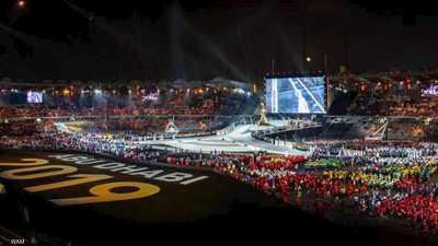 اختتام فعاليات الأولمبياد الخاص في أبوظبي