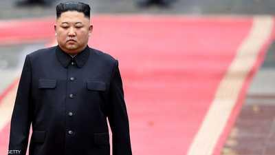 بيونغيانغ تنسحب من مكتب الاتصال بين الكوريتين
