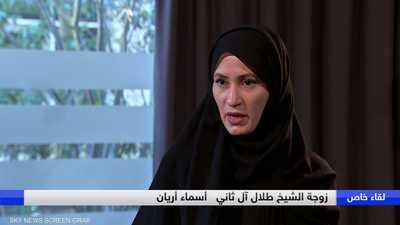 """أبناء الشيخ طلال آل ثاني.. """"الأقربون المظلومون في قطر"""