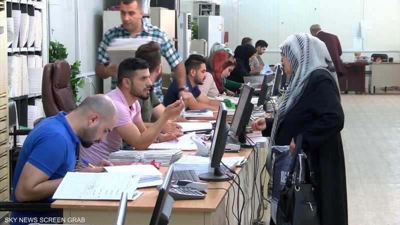 العراق.. انتقادات حادة لمشروع تعديل قانون منح الجنسية