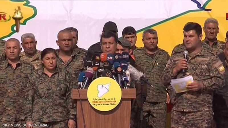 سوريا الديمقراطية تعلن النصر العسكري على داعش