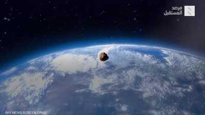 ما الكويكبات.. وما احتمال اصطدامها بالأرض؟