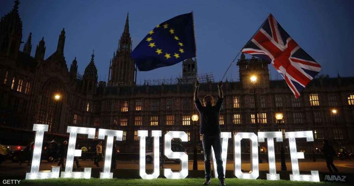 وثائق مسربة: بريطانيا ستواجه