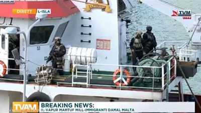 مهاجرون يختطفون سفينة شحن.. والجيش المالطي يتدخل