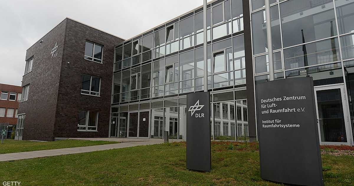 المركز الفضائي الألماني في كولونيا حيث ستجري الاختبارات