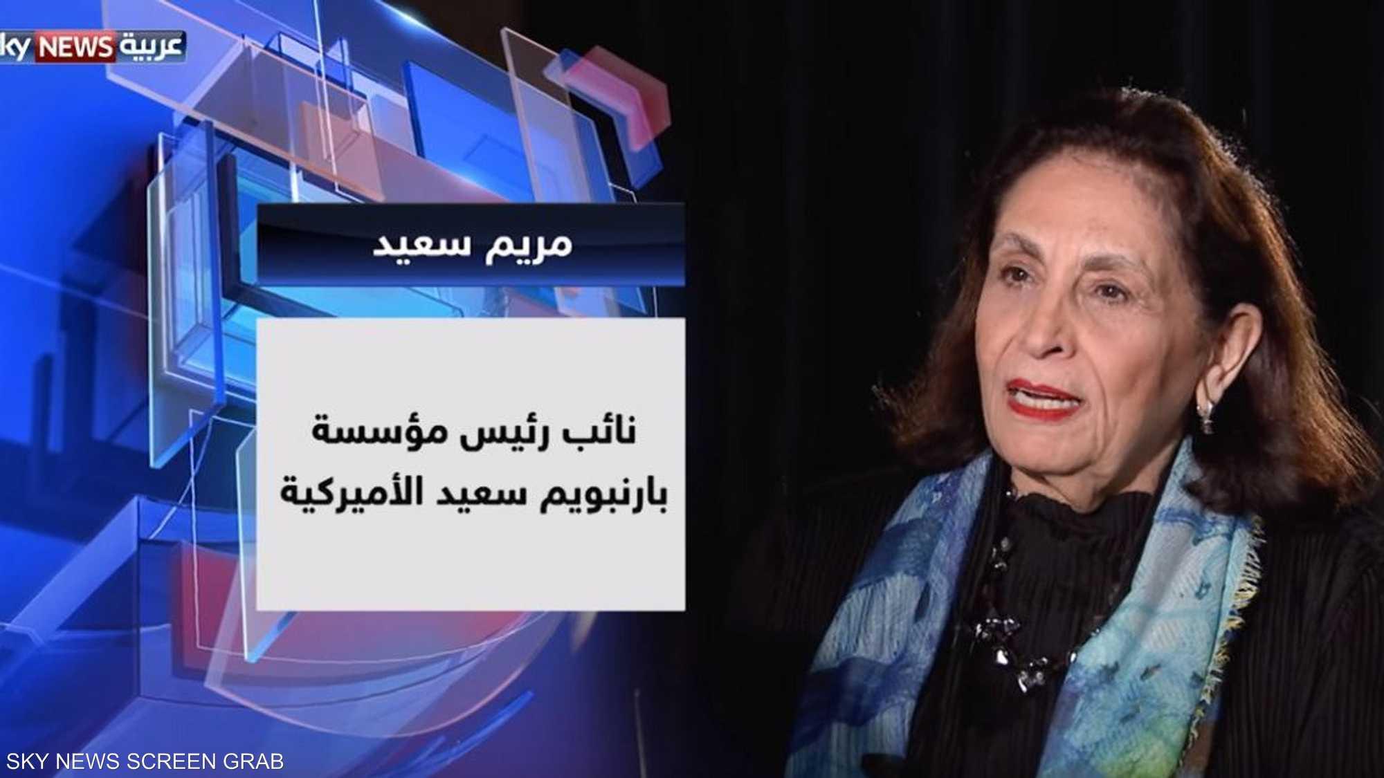 نائب رئيس مؤسسة بارنبويم سعيد مريم سعيد في حديث العرب