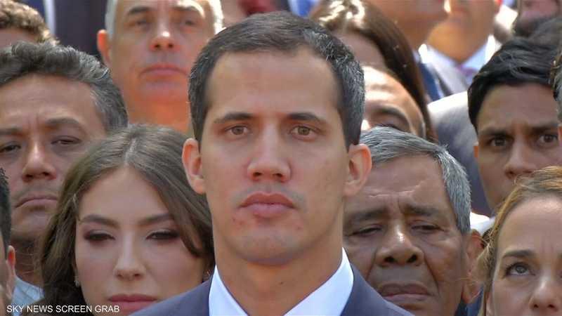 فنزويلا.. غوايدو يواجه رفع الحصانة