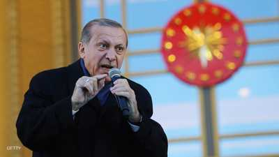 أردوغان قال إن الحجج الأميركية خاطئة للغاية