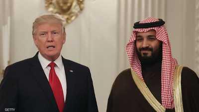 من لقاء سابق بين الأمير محمد بن سلمان وترامب